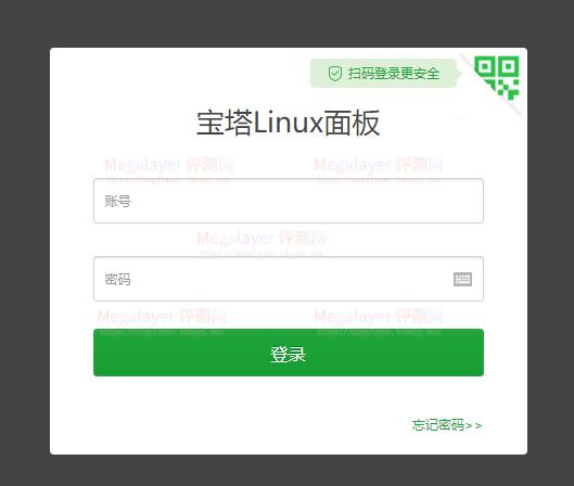 登录宝塔Linux面板