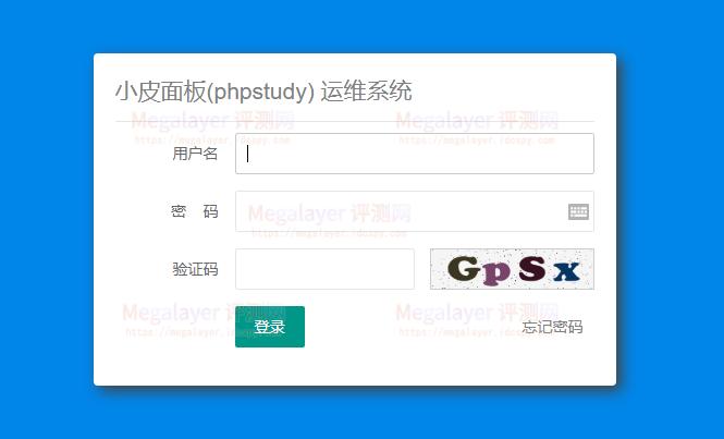 登录PhpStudy面板
